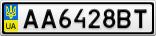 Номерной знак - AA6428BT