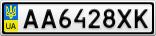 Номерной знак - AA6428XK