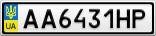 Номерной знак - AA6431HP