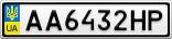 Номерной знак - AA6432HP