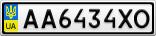 Номерной знак - AA6434XO