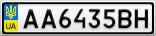 Номерной знак - AA6435BH