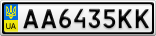 Номерной знак - AA6435KK