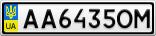 Номерной знак - AA6435OM