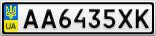 Номерной знак - AA6435XK
