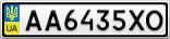 Номерной знак - AA6435XO