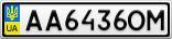 Номерной знак - AA6436OM