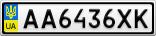 Номерной знак - AA6436XK