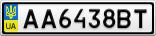 Номерной знак - AA6438BT