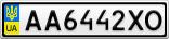 Номерной знак - AA6442XO