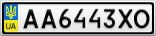 Номерной знак - AA6443XO