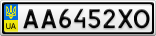 Номерной знак - AA6452XO