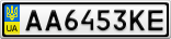 Номерной знак - AA6453KE