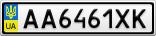 Номерной знак - AA6461XK