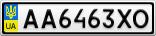 Номерной знак - AA6463XO