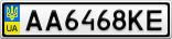 Номерной знак - AA6468KE