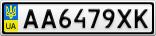 Номерной знак - AA6479XK