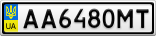 Номерной знак - AA6480MT