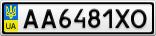 Номерной знак - AA6481XO