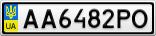 Номерной знак - AA6482PO