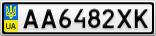 Номерной знак - AA6482XK