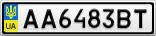 Номерной знак - AA6483BT