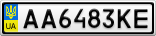 Номерной знак - AA6483KE