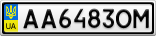 Номерной знак - AA6483OM