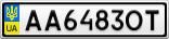 Номерной знак - AA6483OT