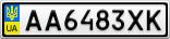 Номерной знак - AA6483XK