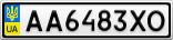 Номерной знак - AA6483XO