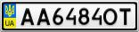 Номерной знак - AA6484OT