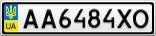 Номерной знак - AA6484XO