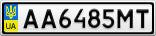 Номерной знак - AA6485MT