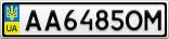 Номерной знак - AA6485OM