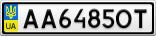 Номерной знак - AA6485OT