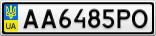 Номерной знак - AA6485PO