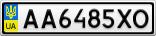 Номерной знак - AA6485XO