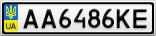 Номерной знак - AA6486KE