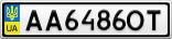 Номерной знак - AA6486OT