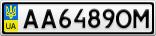 Номерной знак - AA6489OM