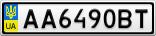Номерной знак - AA6490BT