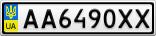 Номерной знак - AA6490XX