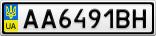 Номерной знак - AA6491BH