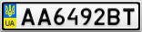 Номерной знак - AA6492BT