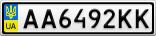 Номерной знак - AA6492KK