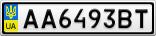 Номерной знак - AA6493BT