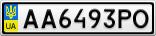 Номерной знак - AA6493PO