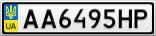 Номерной знак - AA6495HP