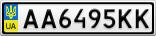 Номерной знак - AA6495KK